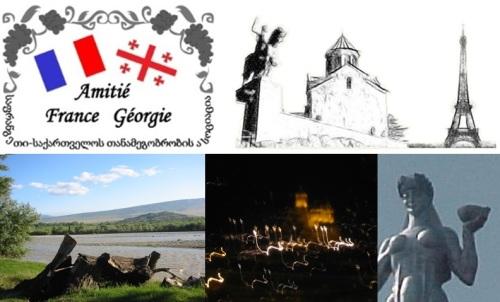 amitie-france-georgie-4-fevrier-2017